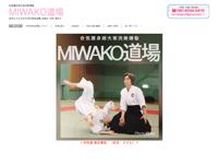 MIWAKO道場ウェブサイトトップページ画像