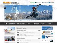 NISEKO UNITED ウェブサイトイメージ