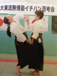 片野美和子さんの写真